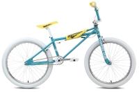 QUADANGLE FREESTYLE 24 - FAHRRAD - KONTOR | Fahrraddiscount | Gute Räder, gute Preise