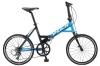 ORIGAMI 1.1 - FAHRRAD - KONTOR | Fahrraddiscount | Gute R�der, gute Preise